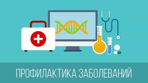 Аудиоролик о мерах профилактики коронавируса