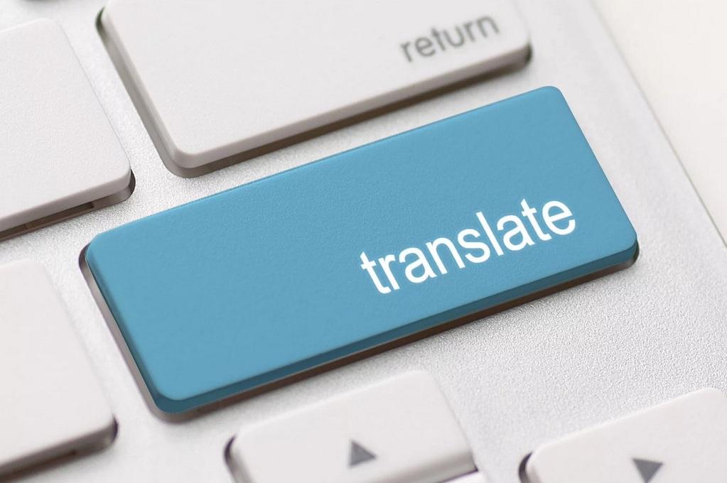 Перевод песен с английского