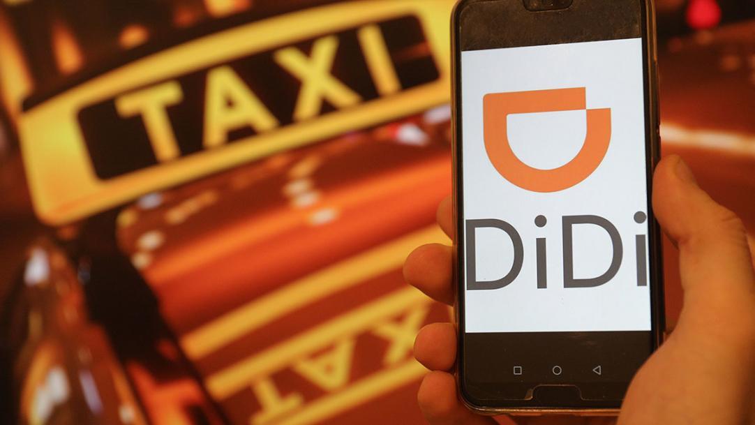 Диктор из рекламы такси DiDi